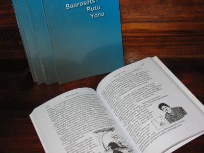 sand_Bible_books_rsz.jpg